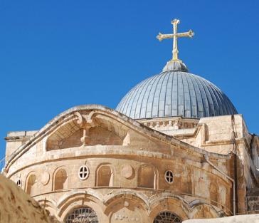 Христианский Иерусалим (выезд из Иерусалима)
