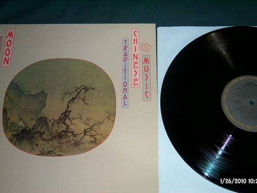 Various - Phases Of The Moon traditional chinese music nm