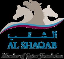 220px-Alshaqablogo.png
