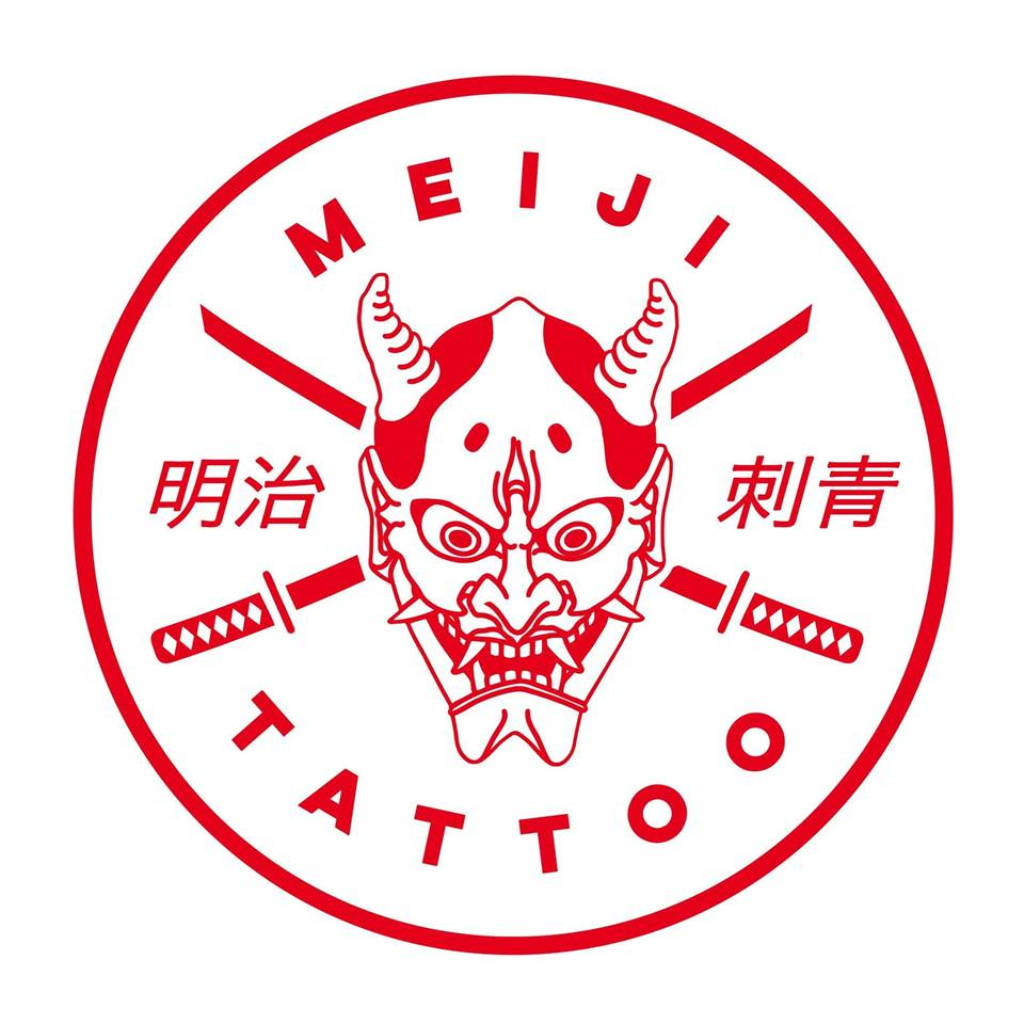 Meiji Tattoo is a Official Stockist of Aussie Inked Tattoo Care