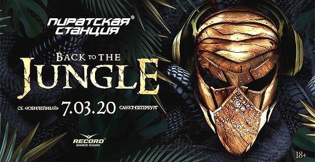 Радио Рекорд: Пиратская Станция возвращается с премьерой постановки «Back to the Jungle» - Новости радио OnAir.ru