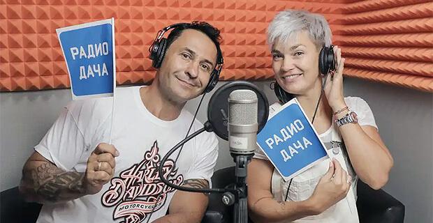 Стас и Юлия Костюшкины в шоу «Домоседы» на «Радио Дача» - Новости радио OnAir.ru