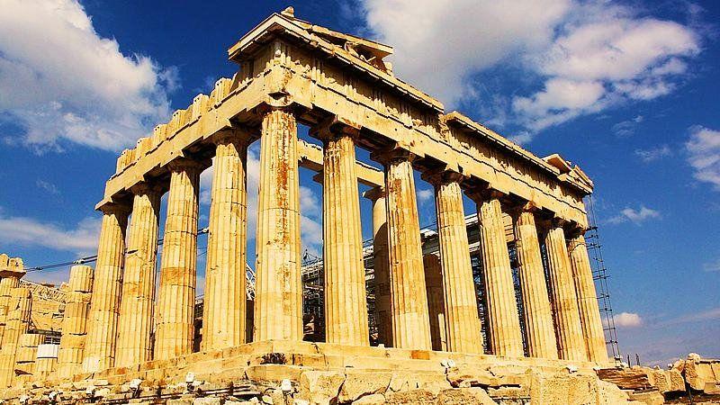 Acropolis citadel complex, Athens, Greece