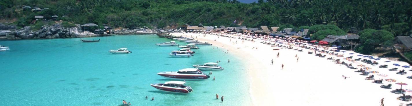 Остров Корал