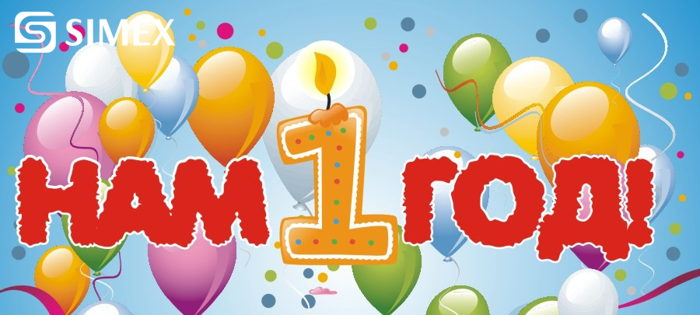 SIMEX crowdinvesting platform: we are 1 year old!