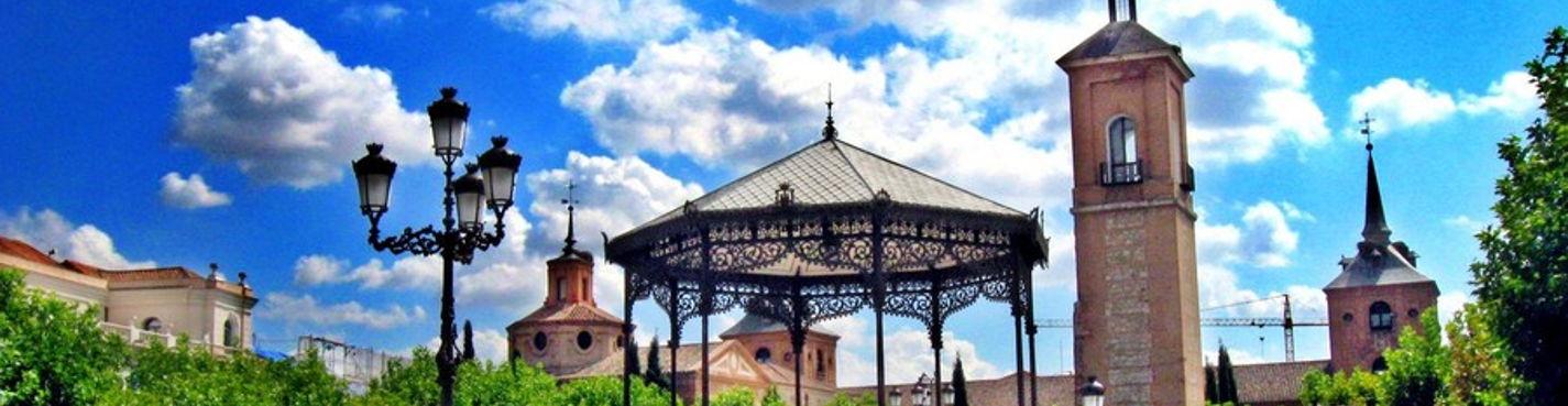 Родина Мигеля де Сервантеса — средневековый город Алькала де Энарес