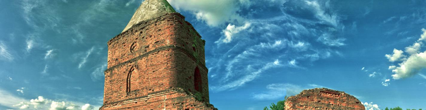 Призраки замка Инстербург