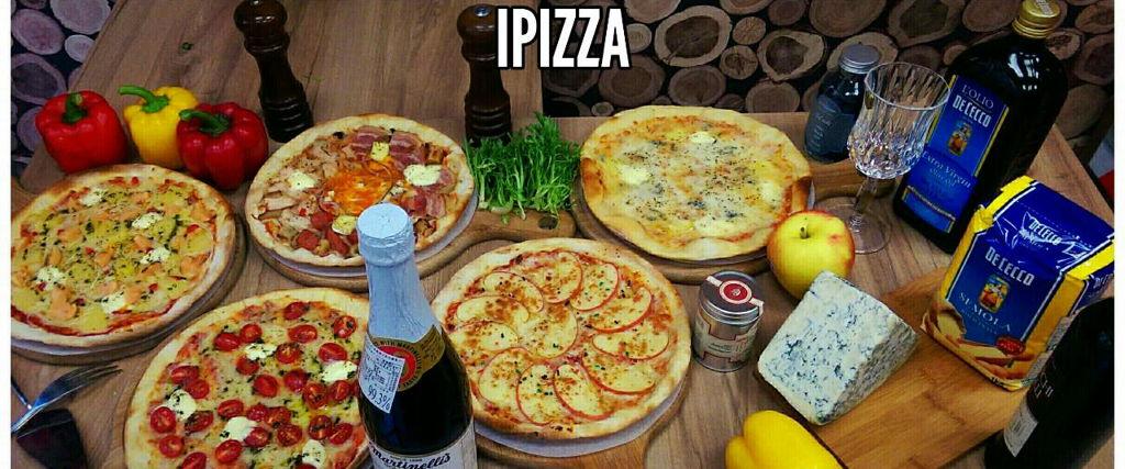 愛披薩 ipizza