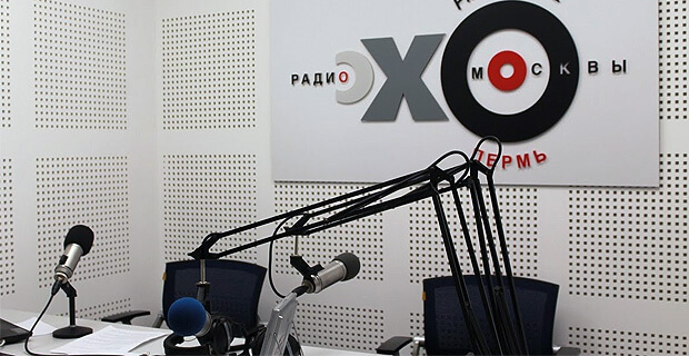 Радио «Эхо Москвы» в Перми» открыло новую рубрику в утреннем шоу - Новости радио OnAir.ru