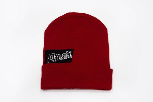 """Шапка """"Лого"""" Красная"""