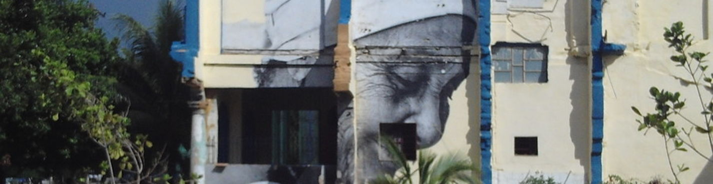 Трущобы Гаваны
