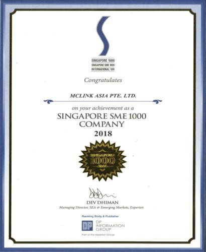 SME 1000 Company