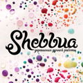 Shebbua