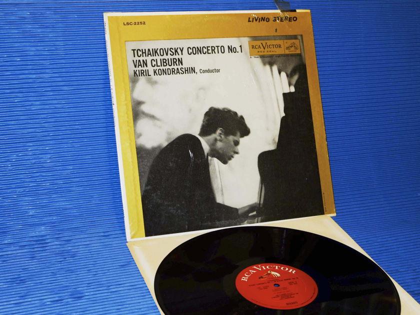 """TCHAIKOVSKY / Krondrashin / Cliburn - """"Piano Concerto No 1"""" -  RCA 'White Dog' 1966"""