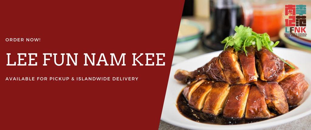 Lee Fun Nam Kee