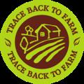 trace back to farm siegel