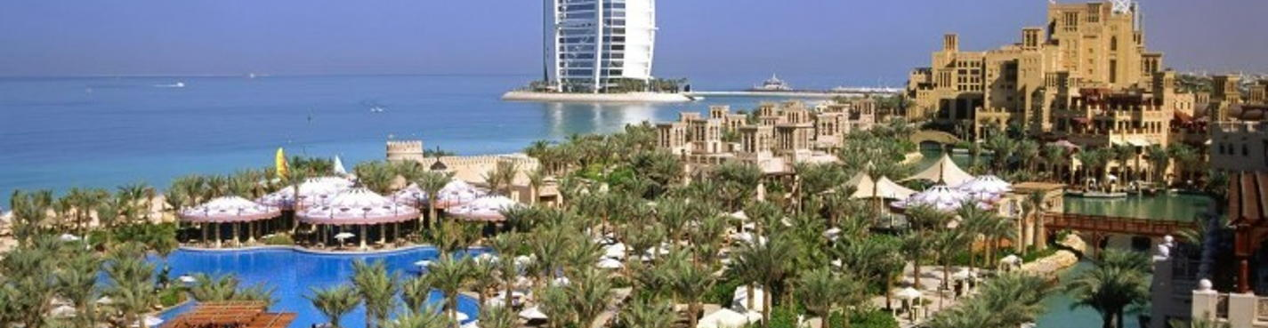 Обзорная экскурсия по Дубаю