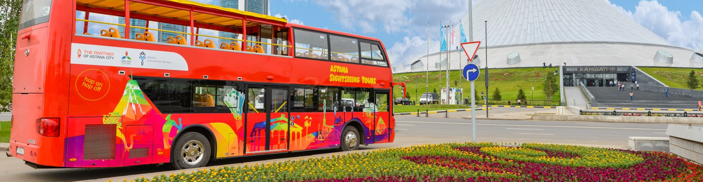 Обзорная экскурсия на двухэтажном автобусе.