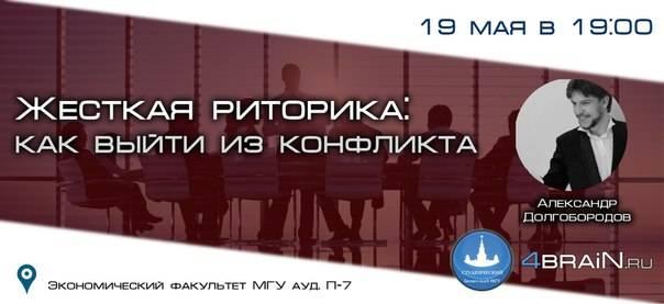e0401c9f-5c93-4737-a4cc-994eb7111bb5