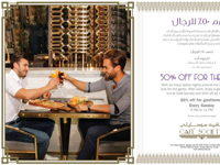 صورة 50% OFF FOR THE GENTS