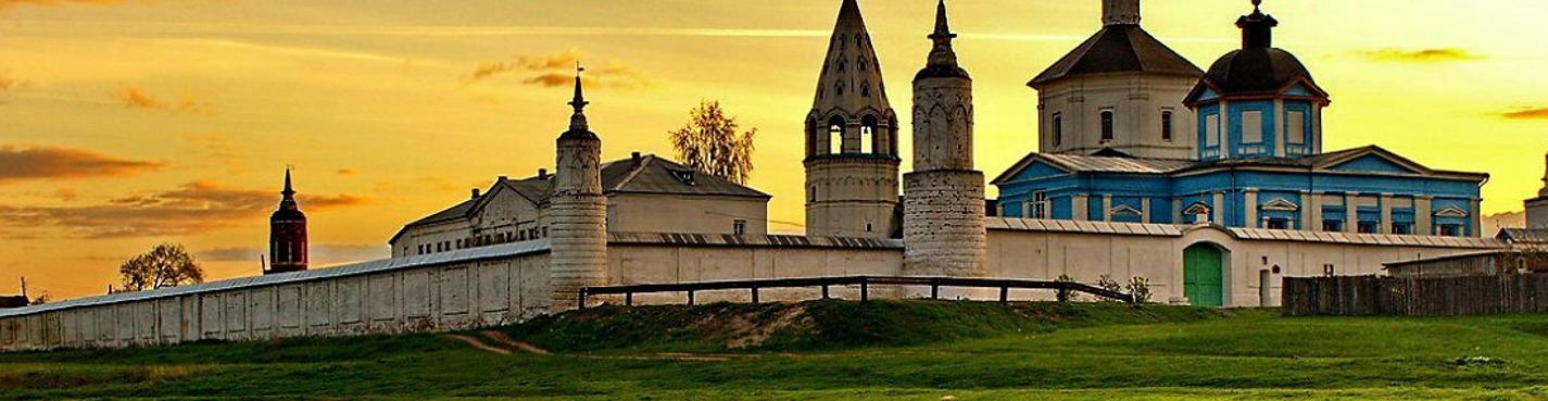 Древние города Южного Подмосковья