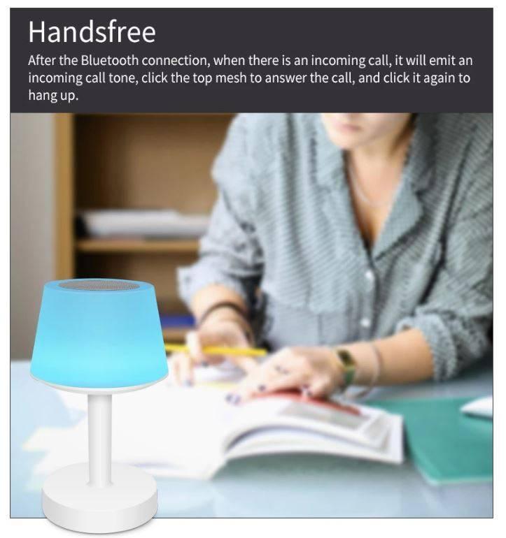 Best bluetooth music lamp 2020, best USB music table lamp, best child bedroom lamp 2020