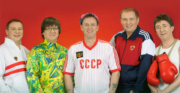 Группа «Дюна» в программе «Живая струна» на волнах «Радио Шансон» - Новости радио OnAir.ru