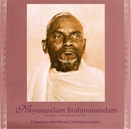 Nityanandam Brahmanandam Album Cover