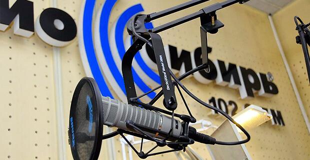 «Радио Сибирь» приостановило вещание в четырех населённых пунктах Забайкалья - Новости радио OnAir.ru