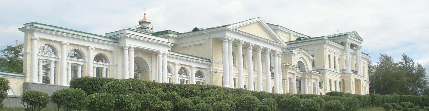 Вознесенская горка: дворец старообрядцев и парк пионеров