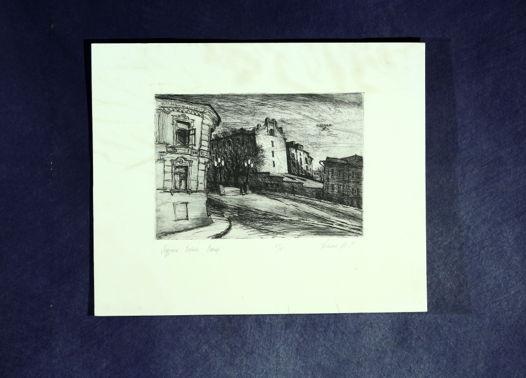 """Яузские ворота"" Офорт. 80-е Классически черно-белый офорт прекрасная работа в классическом стиле."