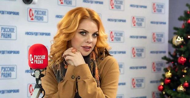 Анастасия Стоцкая в Вечернем шоу Аллы Довлатовой на «Русском Радио» - Новости радио OnAir.ru