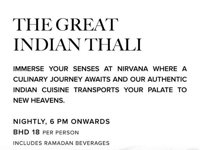 THE GREAT INDIAN THALI image