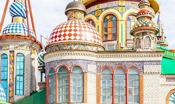 Жемчужины Татарстана Вселенский храм и Остров-град Свияжск