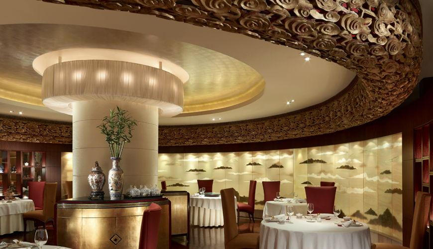 صورة Shang Palace