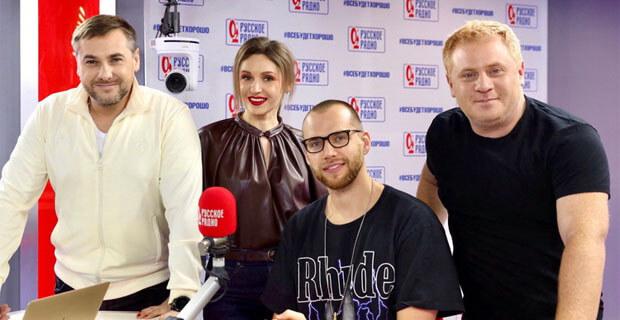 Антон Криворотов стал гостем утреннего шоу «Русские Перцы» - Новости радио OnAir.ru