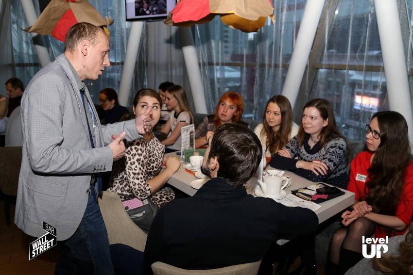 Ивент среда в Екатеринбурге