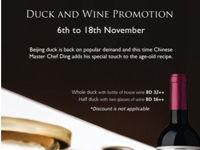 DUCK & WINE PROMO image