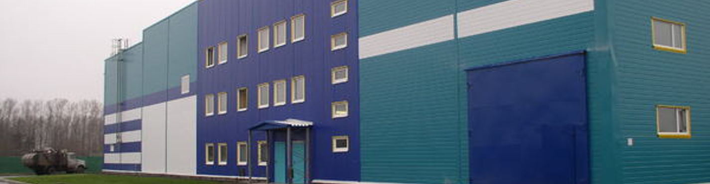 Мусоросортировочный завод «Чистый город»