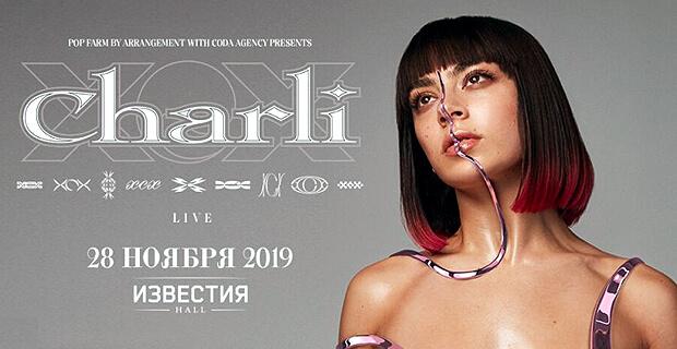 Charli XCX – только один концерт в Москве! Радио ENERGY разыгрывает билеты на шоу - Новости радио OnAir.ru