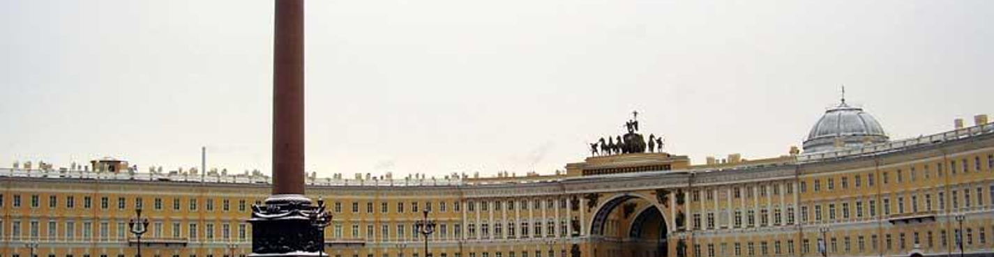 St. Petersburg Tour: Three major city squares