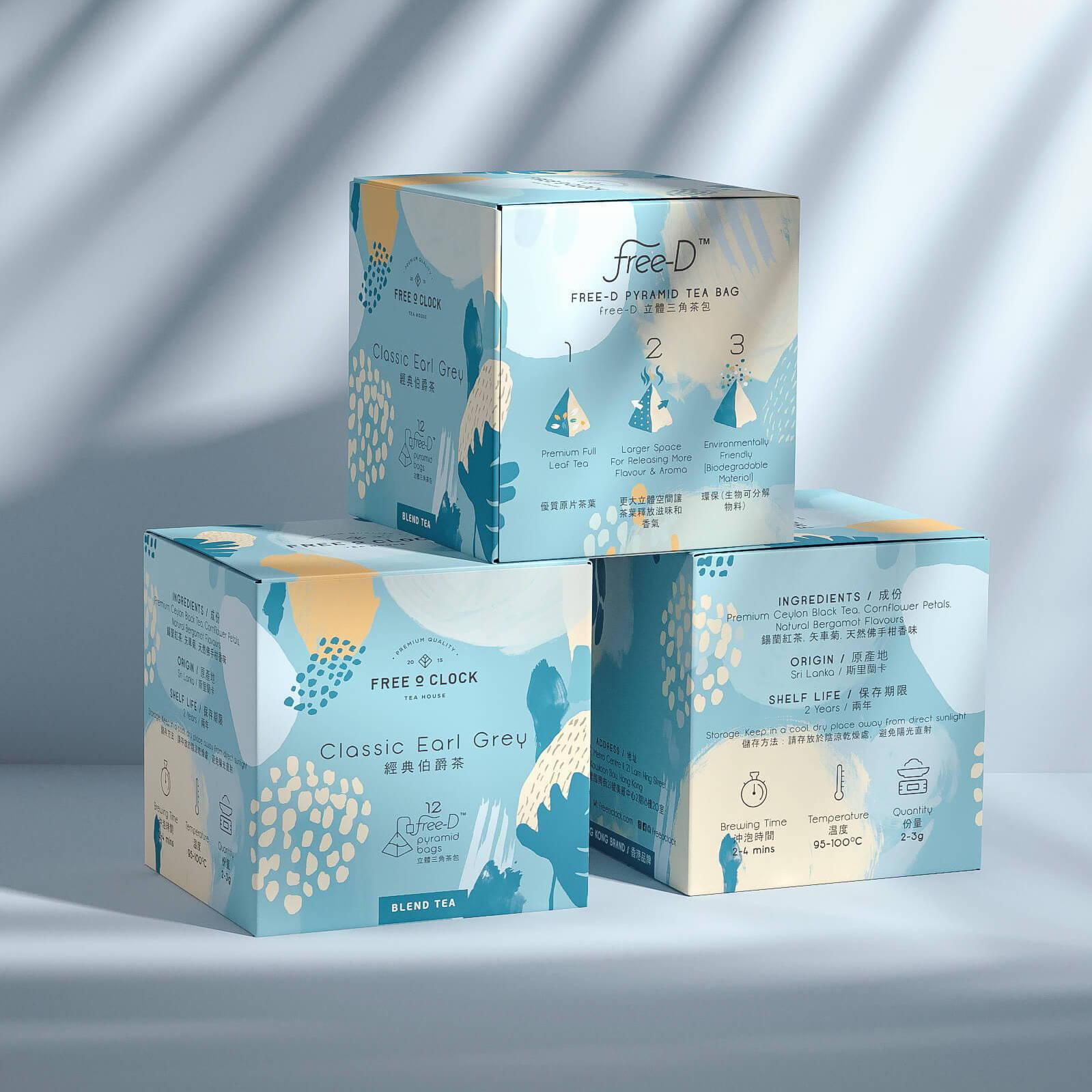 Example of printed custom packaging