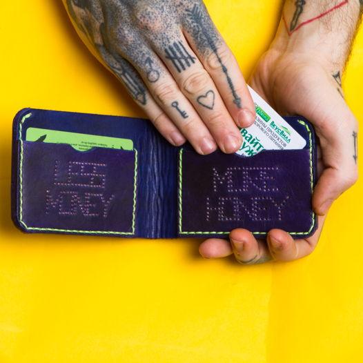 Кожаный кошелёк с перфорацией