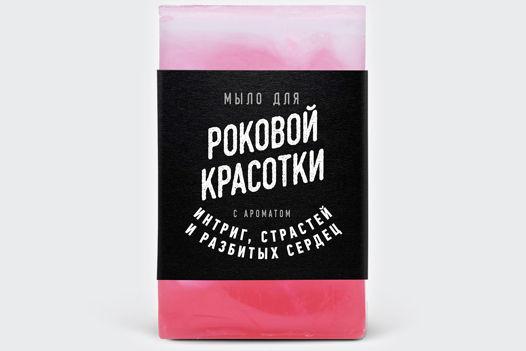 Мыло ручной работы «Для Роковой красотки» парфюмированное. Женское