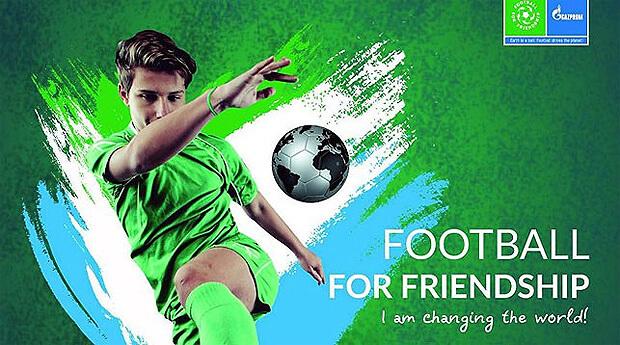 «Футбол для дружбы» в эфире Детского радио – не пропустите репортажи из Мадрида - Новости радио OnAir.ru