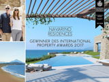 Costa Navarino Property Awards 2017