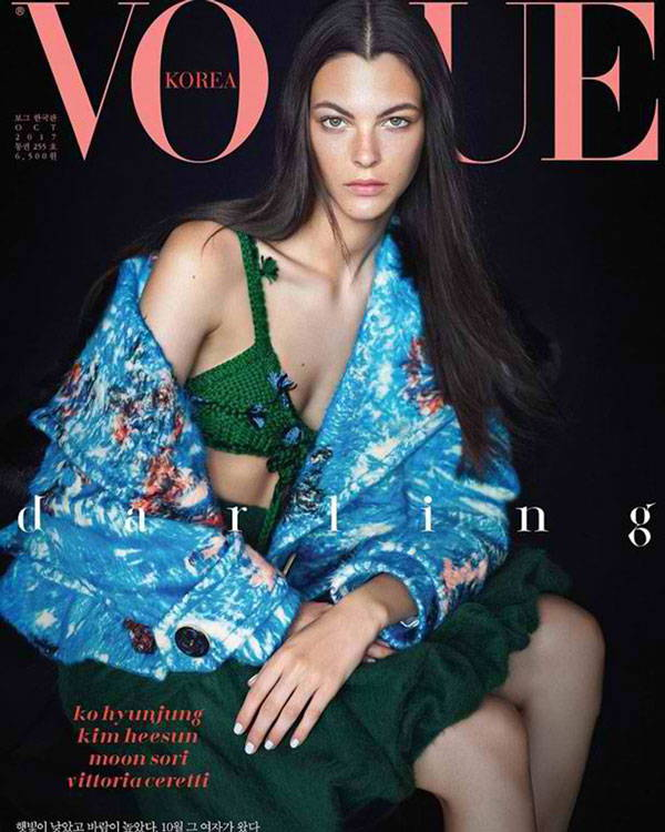 The Sexy Lingerie Typeface on Vogue cover - Moshik Nadav Typography fashion fonts