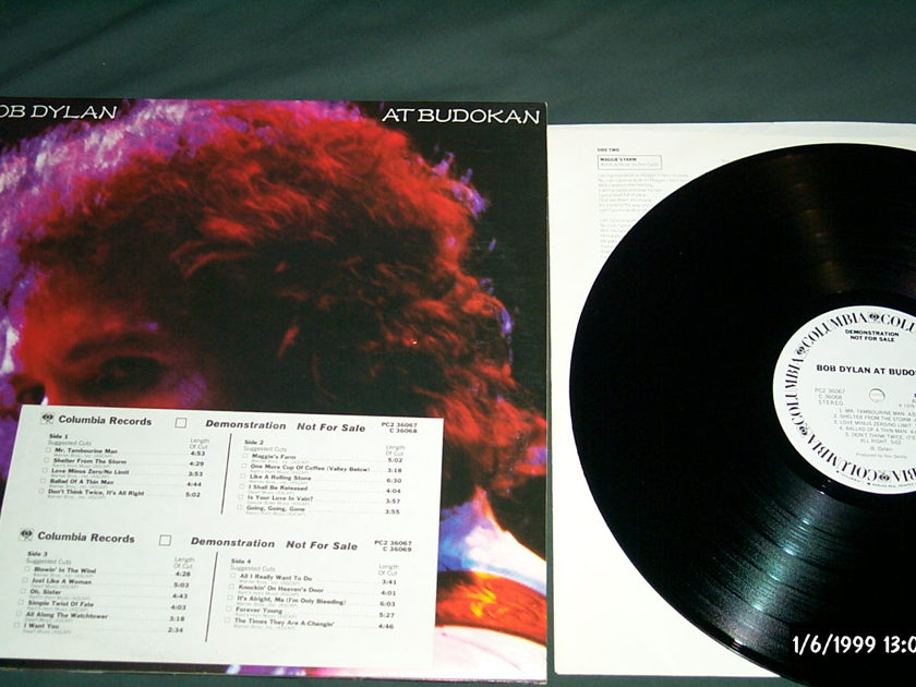 Bob Dylan - At Budokan 2 LP NM white label promo
