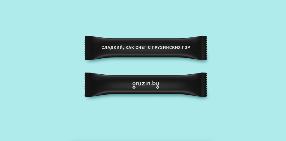 Gruzin_9.jpg