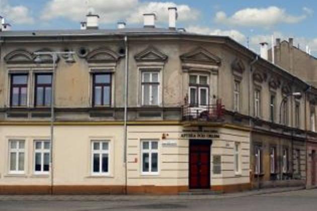 Краковская тропа памяти: билеты в музей